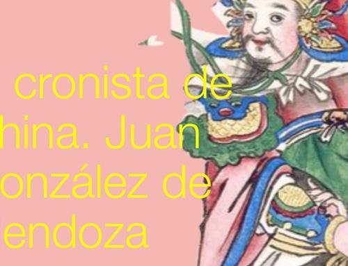 Seminario Metodológico y de Formación: El cronista de China. Juan González de Mendoza
