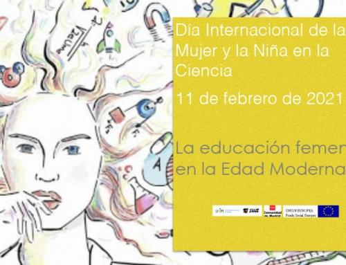 Disponible en YouTube el Seminario «La educación femenina en la Edad Moderna»